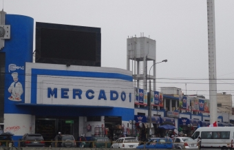 Surquillo Mercado No. 1