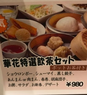 3.1487763860.assorted-dumpling-dinner