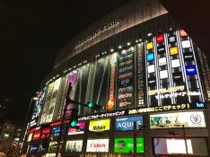 Yodobashi Camera - a must see in Akihabara