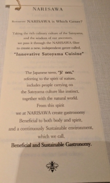 NARISAWA menu and notes about the restaurant
