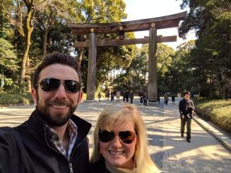 Torii Gate entrance to Meiji Jingu