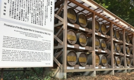 These wine barrels are a symbol of friendship donated from French wineries as a celebration of Emperor Meiji embracing Western culture while still keeping Japan's revered traditions - very cool