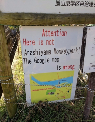 Google Maps does not know where the Monkey Park is located