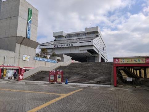 3.1488282703.edo-tokyo-museum