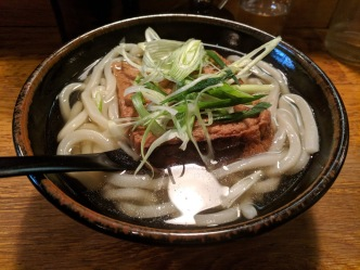 Koya Udon