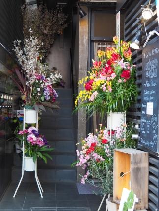 Ebisu Flower Shop
