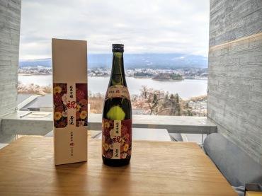 Sake at hoshinoya fuji on cloudy day